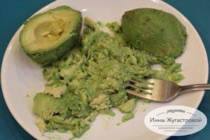 Мякоть авокадо для гуакамоле размять вилкой