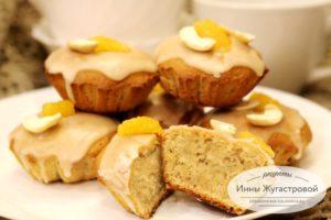 Апельсиновые кексы с глазурью