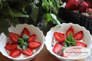Нежный десерт Клубника со сливками