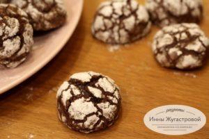 Мраморное печенье с трещинками