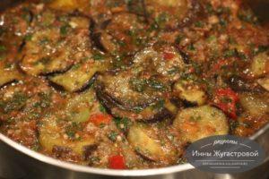 Мусака, кавказский сезонный овощной соус с мясным фаршем