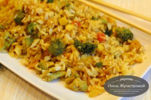 Рис с овощами в японском стиле