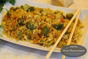 Рис в японском стиле с овощами и обжаренным кунжутом