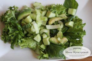 Салат из авокадо с сельдереем и огурцами без масла