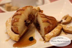 Десерт из груши в слоеном тесте
