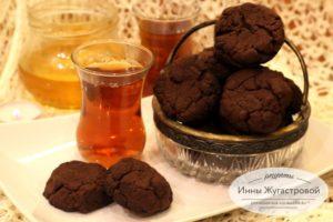 Медово-шоколадное печенье для шокоголиков