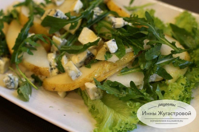 Салат руккола с грушей и сыром дор блю — pic 4