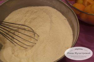 Насыпное тесто готово