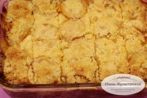 Насыпной абрикосовый пирог с творогом