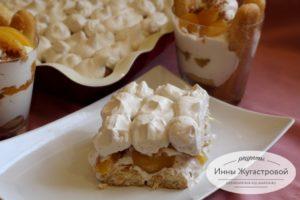 Десерт тирамису с персиками,