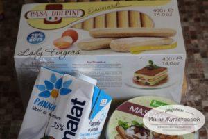 Ингредиенты тирамису