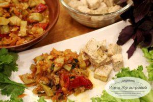 Тофу, маринованный в красном вине с острыми овощами