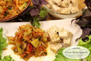 Маринованный в красном сухом вине тофу с острым овощным соусом