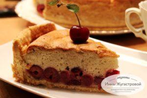 Пирог из песочного теста с вишней в бисквитной заливке
