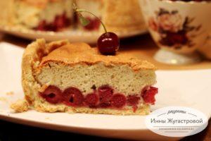 Вишневый пирог из двух видов теста
