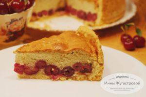 Пирог с вишней Вишневая пенка
