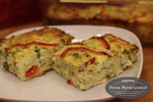 Запеканка с кабачками, творогом, зеленью и сладким перцем
