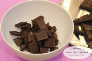 Поломать шоколад