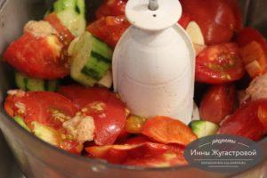 Перемешать овощи в блендере