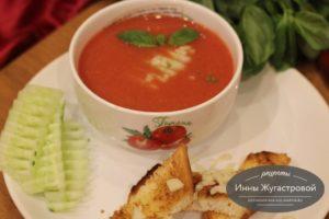 Анладузский томатный суп гаспачо