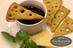 Сырные крекеры с базиликом к кофе или к пиву