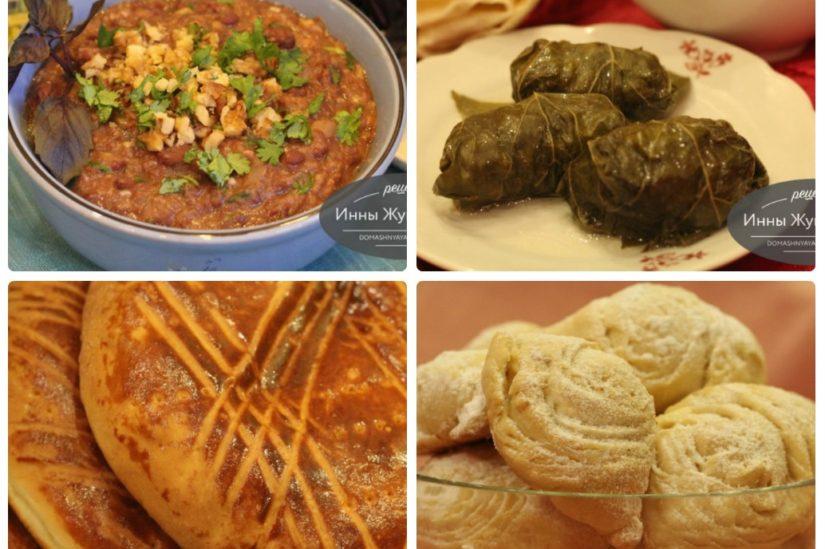 Блюда кавказской кухни по прабабушкиным рецептам