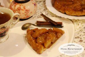 Яблочный пирог тарт Татен из готового слоеного теста