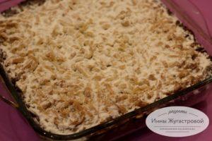 Песочный пирог с начинкой из фейхоа