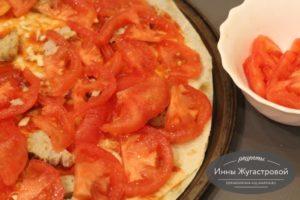 Накрыть помидорами