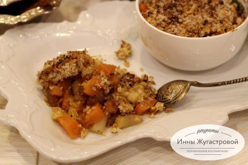 Десертный веганский тыквенный крабмл с апельсином и яблоком