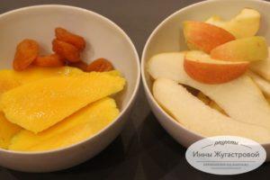 Приготовить фрукты