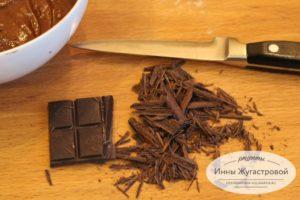 Шоколадная стружка для мраморного кекса