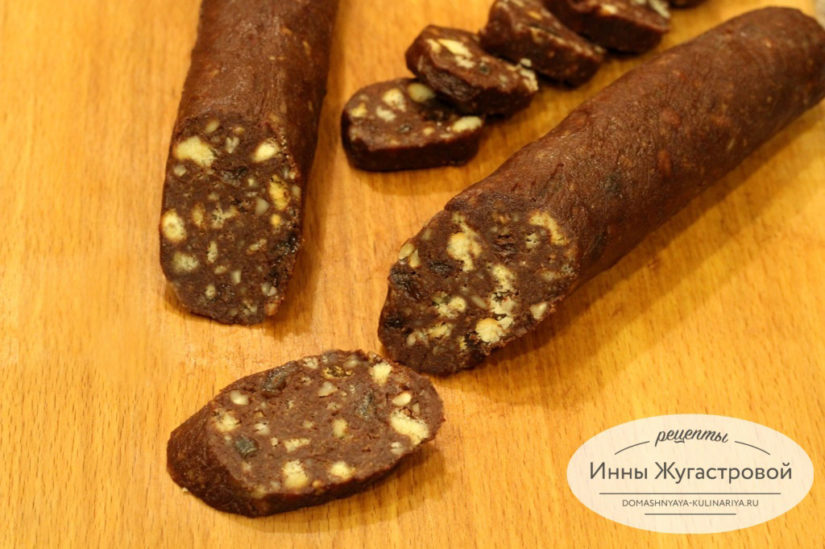 Сладкая шоколадная колбаска (Невская)