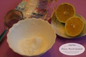 Приготовить продукты для лимонной помадки