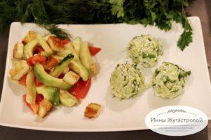 Салат из авокадо с огурцом, закуска из авокадо с рисом