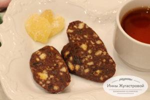 Невская сладкая шоколадная колбаса