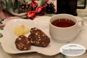 Десерт шоколадная колбаска из печенья и какао