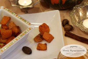 Тыква в духовке со специями и медом на десерт