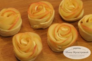Яблочные розы в слойке