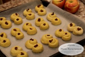 Шафранные булочки с изюмом на 13 декабря
