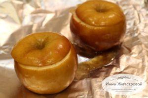 Печеные яблоки со специями