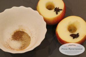 Запеченные яблоки на 13 декабря