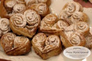 Творожное печенье с корицей в виде сердечек