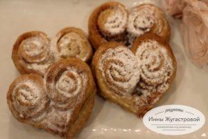 Печенье Творожные Сердечки