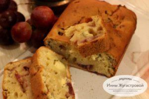 Кекс с сыром Дорблю и красным виноградом