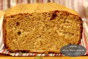 Хлеб с цельнозерновой мукой в хлебопечке. Буханка 500 грасс