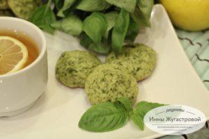 Пряное песочное печенье с базиликом