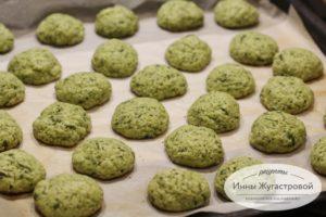Песочное печенье с базиликом