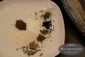 Специи для сухой засолки скумбрии