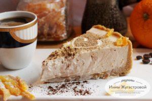 Апельсиновый чизкейк. десерт без выпечки